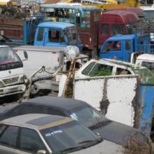 供应汽车多少公里报废批发