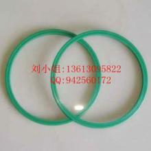 供应大量批发扩晶机专用扩晶环4寸-扩晶蓝膜-翻转白膜
