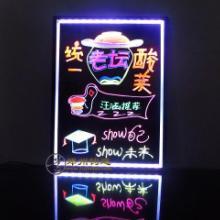 供应电子荧光板的功能