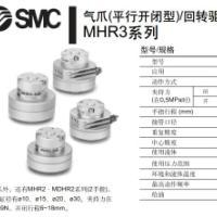 供应油压缓冲器生产厂家