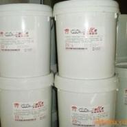 水产消毒粉图片