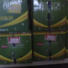 供应饮用水包装瓶体消毒粉消毒杀菌细菌