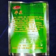 供应烟草专用消毒剂