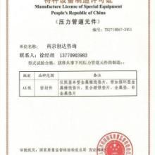 供应密封件制造许可证橡胶密封制品生产