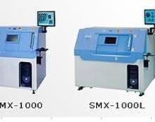 供应岛津SMX-1000无损检测仪器