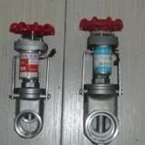 供应浴暖锅炉专用管内流量控制991261型电动阀门
