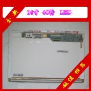 B450A笔记本液晶屏/显示屏图片