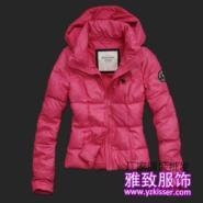 时尚韩版长款毛衣批发低价毛衣图片
