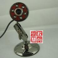 USB接口摄像头UIDCH-8186钻石六灯图片