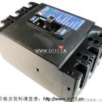 供应DZ20Y-100塑壳断路器