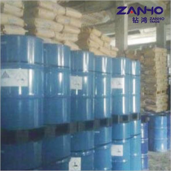 供应纺织助剂原料