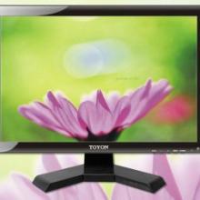 供应14寸液晶电视AV显示器BNC显示器15寸17寸13寸显示器批发