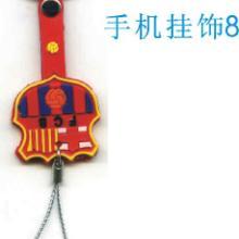 供应PVC手机挂饰/PVC手机吊饰/pvc饰品