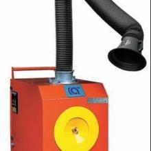 供应焊烟收集器