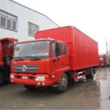 供应东风天锦六米八厢式货车 卖六米八厢式货车