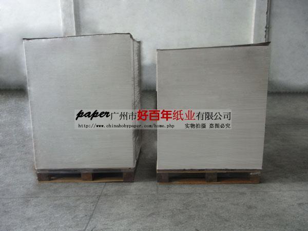 供应高白双胶纸,广东高白双胶纸厂家,广东高白双胶纸哪里有卖