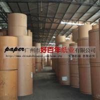 供应条纹牛皮纸-澳大利亚条纹牛皮纸-进口条纹牛皮纸