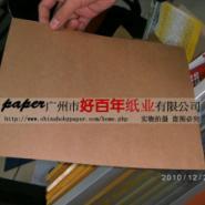 红钢纸图片