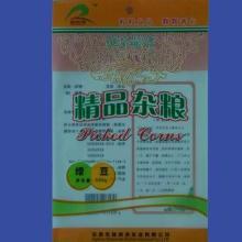 供应5公斤大米包装袋厂家东莞尼龙真空袋厂家NY/PE真空袋批发
