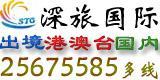 香港电话卡港澳纯玩品质旅游
