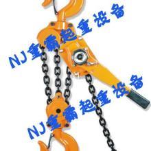 供应环链手扳葫芦可任意角度的牵引批发