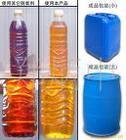 供应上海锭子油回收公司