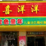供应广州东莞广告器材