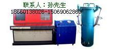 供应钢瓶检测设备