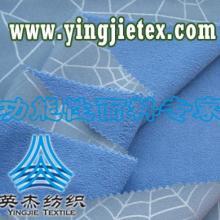 供应PTFE透气透湿复合面料图片