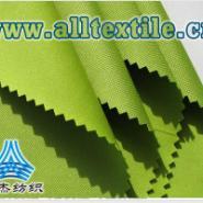 涤纶针织布复合面料图片