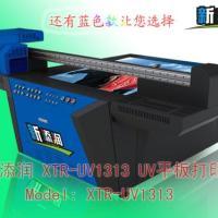 电脑硬件/电脑配件彩色UV打印机