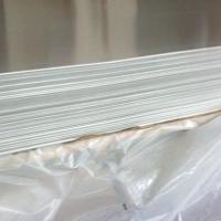 供应321不锈钢板 稀有货源321不锈钢平板