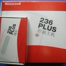 供应霍尼威尔236报警主机honeywell236TL批发