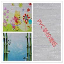 供应个性墙纸/条纹墙纸