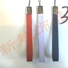 供应皮革手机带  广告促销礼品 皮革手机带广告促销礼品