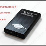 1080P高清硬盘播放器图片
