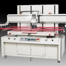 供应丝印机  东莞丝印机生产厂家  丝印机供应商