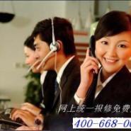 北京得力油烟机售后服务图片