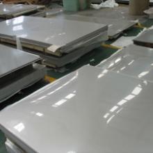 供应310S耐热不锈钢板