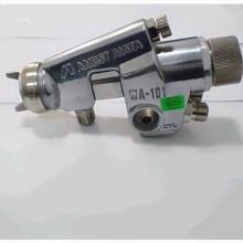 供应厂家直销日本岩田WA-101自动喷漆枪