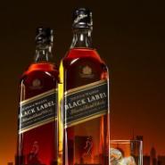 供应深圳黑牌威士忌低价批发