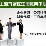 注册上海办公设备公司,如何注册办公用品公司