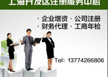 注册食品公司图片