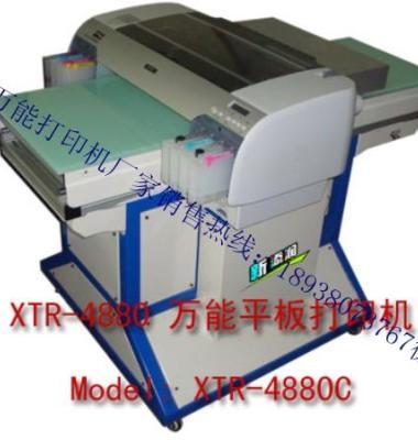 万能彩印机图片/万能彩印机样板图 (4)