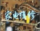供应深圳南山空调维修公司21521559海上世界大小电器维修空调清洗批发