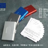 铝制名片盒图片