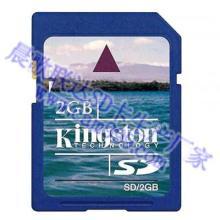 供应闪存卡制造商,可视电话专用SD卡
