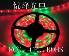 供应LED环保节能软灯条