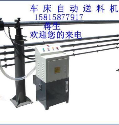 车床自动棒材送料机图片/车床自动棒材送料机样板图 (2)