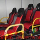 供应4D动感液压座椅平台